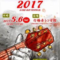 201705ソアラライブ